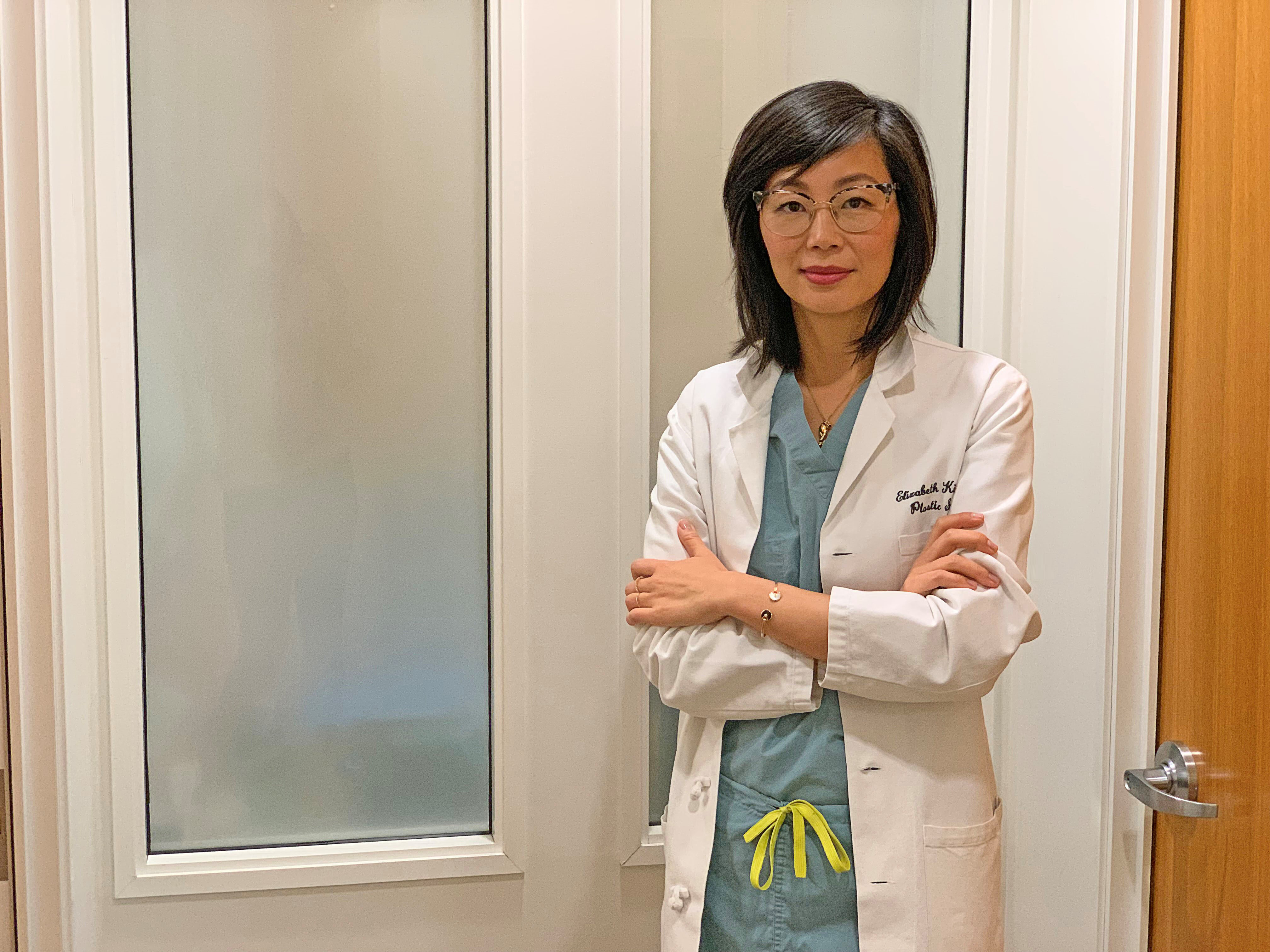 Plastic Surgeon Dr. Betty Kim Beverly Hills